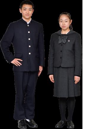 冬服の着用イメージ